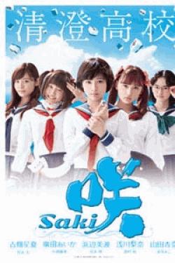[DVD] 咲-Saki-【完全版】(初回生産限定版)