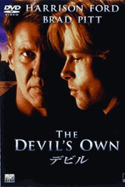 [DVD] デビル