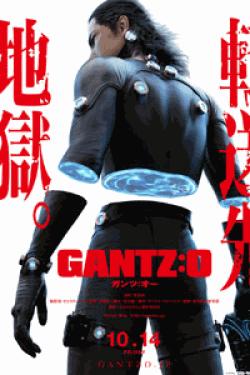 [DVD] GANTZ:O