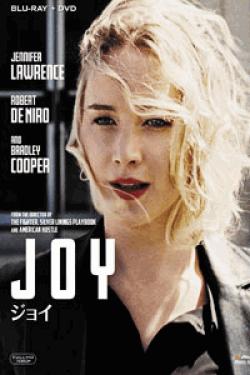 [DVD] ジョイ