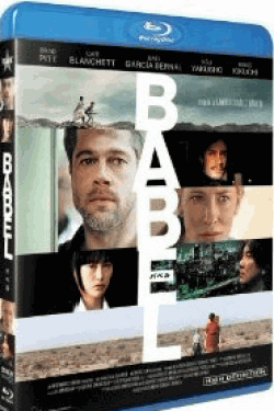 [Blu-ray] バベル BABEL