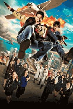 [DVD] THE LAST COP (ラストコップ) -変身