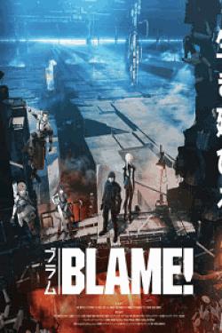 [DVD] BLAME!