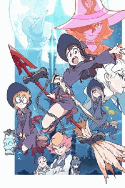 [DVD] TVアニメ「リトルウィッチアカデミア」【完全版】(初回生産限定版)