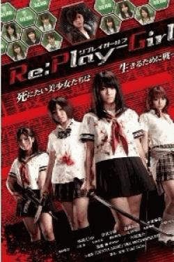 Re:Play-Girls リプレイガールズ
