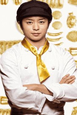 [DVD] 大使閣下の料理人