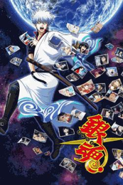 [DVD] 銀魂.ポロリ篇【完全版】(初回生産限定版)
