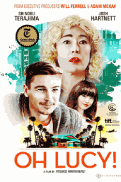 [DVD] Oh Lucy