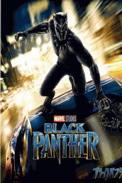 [DVD] ブラックパンサー