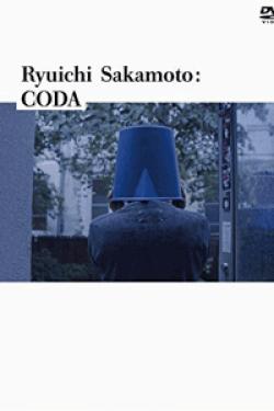 [DVD] Ryuichi Sakamoto:CODA スタンダードエディション