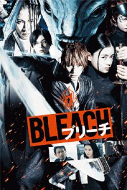 [DVD] BLEACH