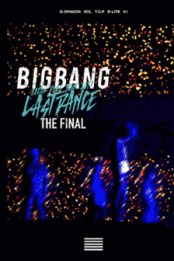 [DVD] BIGBANG JAPAN DOME TOUR 2017 -LAST DANCE- : THE FINAL
