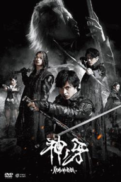[DVD] 牙狼<GARO>神ノ牙-KAMINOKIBA