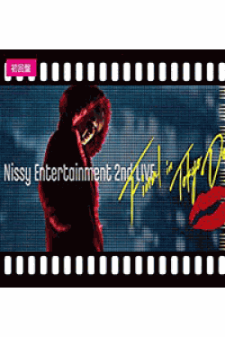 [DVD] Nissy Entertainment 2nd LIVE -FINAL- in TOKYO DOME(DVD2枚組)