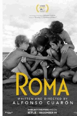 [DVD] ROMA/ローマ