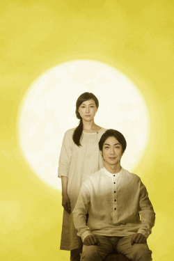 [DVD] シャンハイムーン