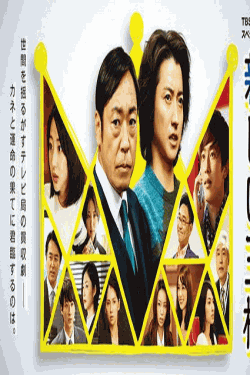 [DVD] 新しい王様【完全版】(初回生産限定版)