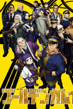 [DVD] ゴールデンカムイ【完全版】(初回生産限定版)
