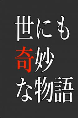 [DVD] 世にも奇妙な物語 雨の特別編
