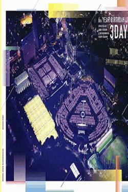 [DVD] 乃木坂46 6th YEAR BIRTHDAY LIVE