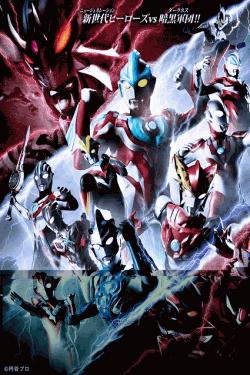 [DVD] ウルトラギャラクシーファイト ニュージェネレーションヒーローズ 豪華版 【完全版】(初回生産限定版)