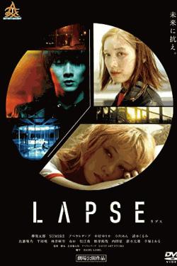 [DVD] LAPSE