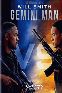 [DVD] ジェミニマン