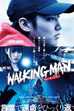 [DVD] WALKING MAN