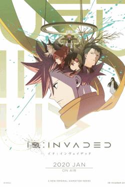 [DVD] ID:INVADED イド:インヴェイデッド【完全版】(初回生産限定版)