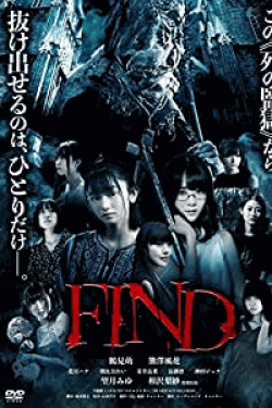 [DVD] FIND