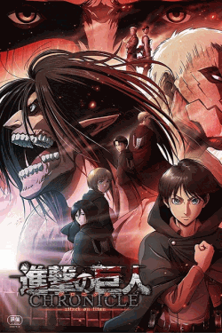 [DVD] 「進撃の巨人」~クロニクル~