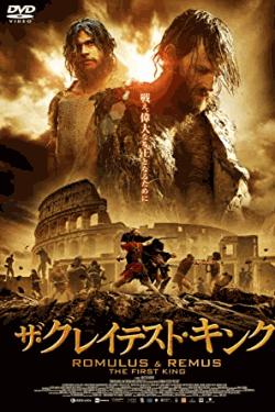 [DVD] ザ・グレイテスト・キング