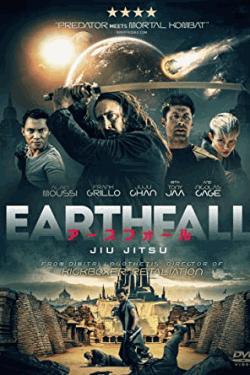 [DVD]  アース・フォール JIU JITSU