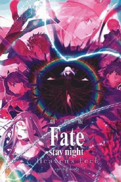 [Blu-ray]  劇場版「Fate/stay night [Heaven's Feel]」III.spring song