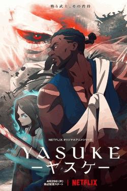 [DVD]  YASUKE -ヤスケ-