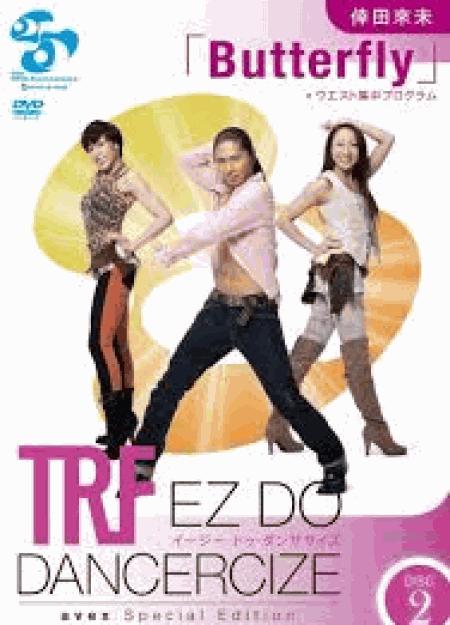 [DVD] TRF イージー・ドゥ・ダンササイズ avex Special Edition Disc.2