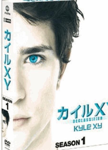 [DVD] カイルXY シーズン1 DVD-BOX