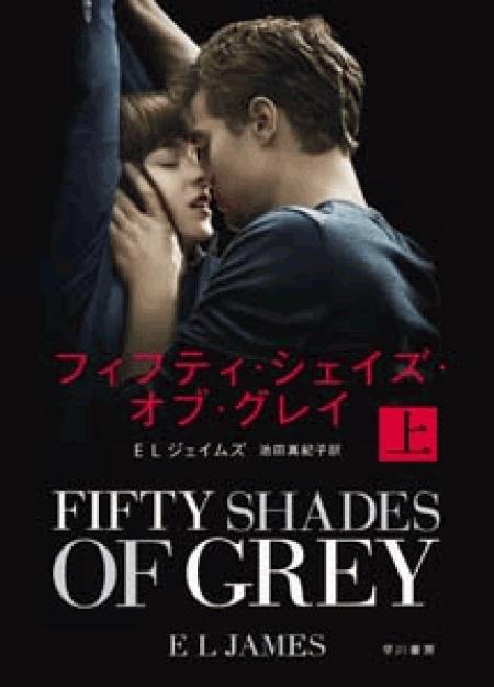 [DVD] フィフティ・シェイズ・オブ・グレイ ブルーレイ