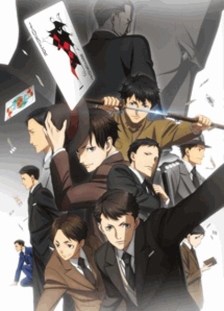 [DVD] ジョーカー・ゲーム 【完全版】(初回生産限定版)