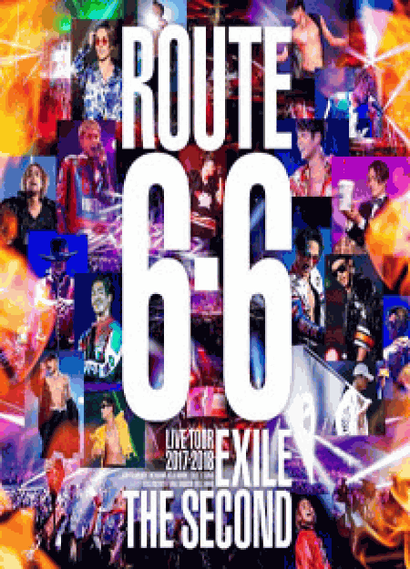 [DVD] EXILE THE SECOND LIVE TOUR 2017-2018