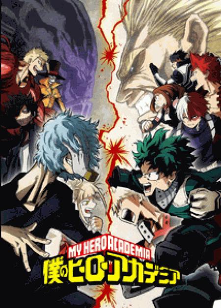 [DVD] 僕のヒーローアカデミア 3rd 全25話【完全版】(初回生産限定版)