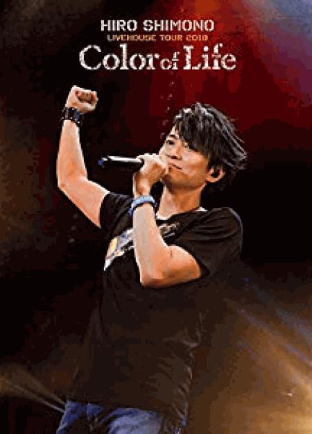 [DVD] (仮)下野紘ライヴハウスツアー2018