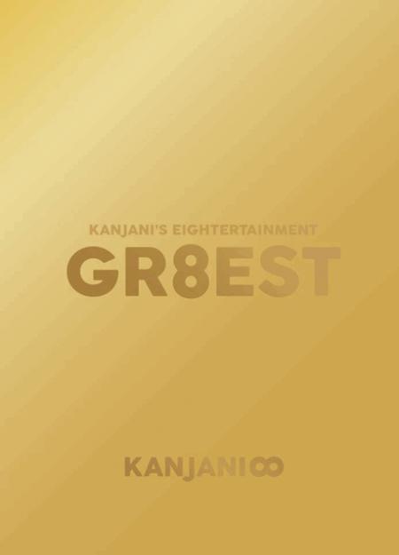 [DVD] 関ジャニ'sエイターテインメント GR8EST
