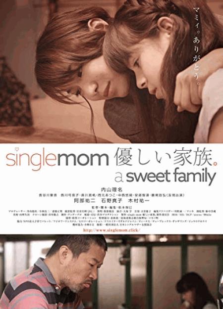 [DVD] single mom 優しい家族。