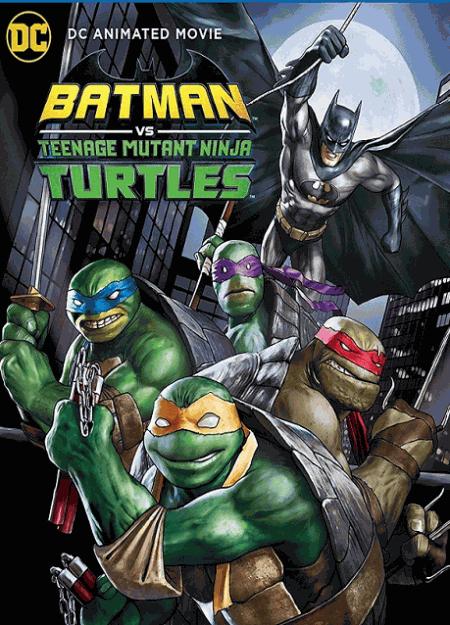 [DVD] バットマン vs ミュータント・タートルズ