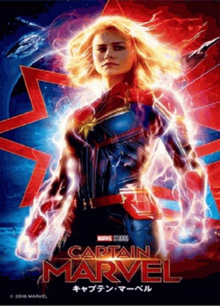 [DVD] キャプテン・マーベル
