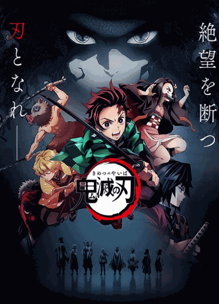 [DVD] 鬼滅の刃 全26話  【完全版】(初回生産限定版)