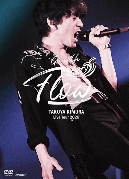 [DVD] TAKUYA KIMURA Live Tour 2020 Go with the Flow