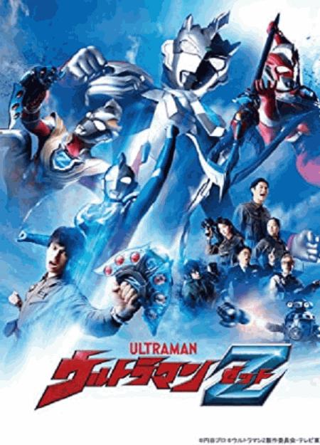 [DVD] ウルトラマンZ (ウルトラマンゼット)【完全版】(初回生産限定版)