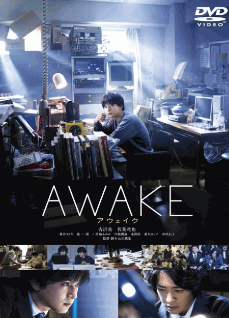 [MP4] AWAKE (2.75)